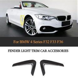 Сухой из углеродного волокна стороны крыла кузова автомобиля аксессуары для BMW 4 серии F32, F33, F36 2014 - 2016