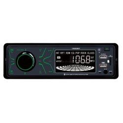2021 Cool кнопки АУДИОСИСТЕМА С FM пульт ДУ высокой выходной мощностью 7388 IC
