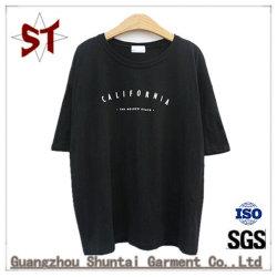 Están ajustadas simple de tórax camiseta con Logo