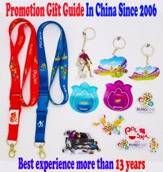 Promotionele cadeauagent in China