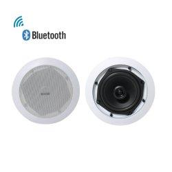 نظام PA تركيب السقف المحوري النشط بتقنية Bluetooth® اللاسلكية مقاس 5 بوصات مكبرات الصوت في زوج 8 أوم 2×15 واط