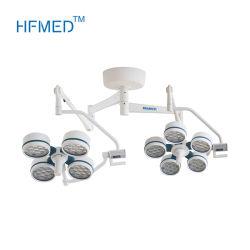 Ce медицинское оборудование под руководством хирургические лампы (ярдов02-LED4+5)