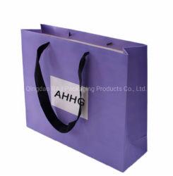 クラフト紙のショッピング・バッグのギフトの宝石類の包装袋をカスタマイズしなさい