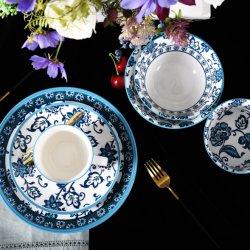 New Design Bright Blue ディナーウェア New Bone China ディナーセット