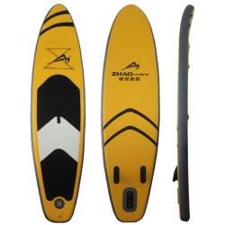 高品質の Sea Scooter Padle Board PVC Board Long Board 中国製