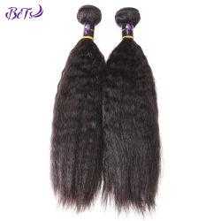 Commerce de gros de matières humaines naturelles vierge brésilien Kinky soyeux Cheveux raides