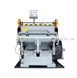Руководство по эксплуатации машины для резки штампов и тиснения МЛ-1200