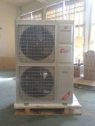وحدة تقسيم محول التيار المستمر لمضخة حرارة مصدر الهواء لمساحة العمل التدفئة / التبريد / الماء الساخن