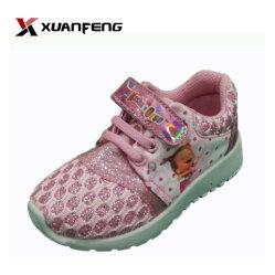 注入PVC足底が付いている普及した子供のスポーツの靴