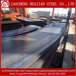S275JR Acier doux au carbone laminés à chaud la plaque de tôle de fer pour matériaux de construction