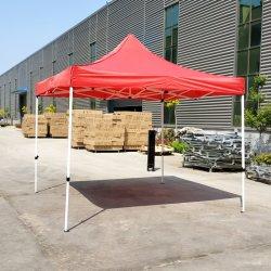 3X3 для использования вне помещений складная Canvas пляже палатку навеса