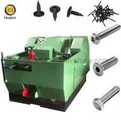熱い販売! ! ! 機械、機械、ねじ生産ライン、機械を作る有機質繊維板の釘を形作る木製ねじを作る乾式壁ねじ
