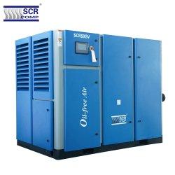 50HP 4.2 ~ 6.3m3/건식 SCR50gv 시리즈 무급유 무소음 나사 Ghh 에어엔드/텍타일이 있는 공기 압축기