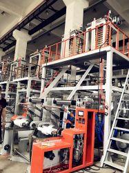 Intensives et entièrement automatique double tête Co-Extrusion ABA trois couches de film en Haute efficacité de la machine de soufflage