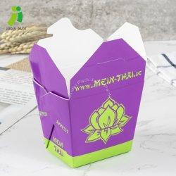 약 25g(12oz), 24oz(24oz), 친환경 화이트 판지 패스트푸드 박스 신선한 음식 유지