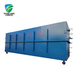 Пищевая промышленность колбасных обработки сточных вод очистка сточных вод Mbr завод