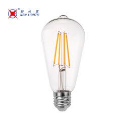 中国サプライヤの軟質フィラメントフレキシブル LED 電球フィラメントランプ 室内照明