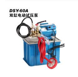 Dsy eléctrico de alta presión de la bomba de 6.0MPa prueba