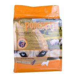 Fermeture à glissière en plastique recyclable sacs sac de rangement d'emballage de nourriture pour chiens