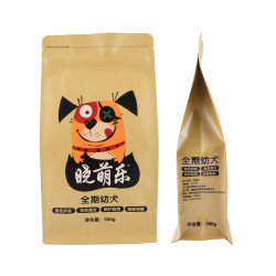 L'alimento di cane ecologico di imballaggio per alimenti del gatto dell'animale domestico della prova dell'odore si leva in piedi in su il sacchetto