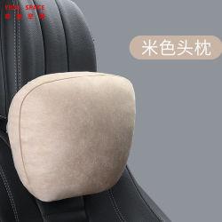 Cuscino automatico del collo della testa della sede di automobile del poggiacapo della sede di automobile della sede della testa del cuscino beige del collo