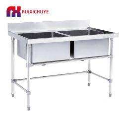 Einzelne Filterglocke-Edelstahl-Küche-Großhandelswanne für Hotel-Gaststätte-Schule-im Freienküche-Wanne