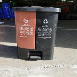 Poubelle de tri/ Dustibin/ poubelle en plastique/collecteur de déchets