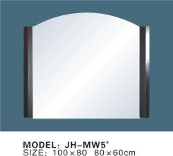 [بفك] إطار [بروون] [بس كلور] فضة ضعف [بفلد] مرآة زخرفيّة