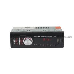 자동차 오디오 장비 자동차 송신기 카 MP3 멀티 컬러 자동차 플레이어 Bluetooth 사용