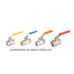 ステンレス鋼製 2PC フローティングボールバルブ( DIN ANSI 規格)