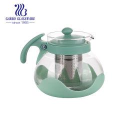 كوب شراب الشاي الساخن سعة 850 مل مع infuser (GB1128-5)