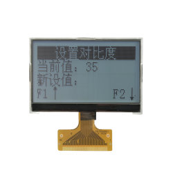 128x64 de 36 pinos do painel FSTN Gráfico St7565 Controller Cog módulo LCD