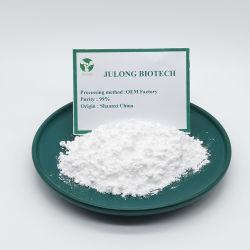 Эффективность источника питания Julong низкой токсичности Broad-Spectrum Anthelmintic Albendazole порошок