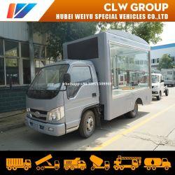 China Buen Precio de Radiodifusión de exportación de camiones con 3 lados el desplazamiento de pantalla de póster y el 1 de Billboard de la pantalla LED del lado del camión Publicidad exterior