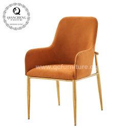 Commerce de gros Vente chaude de l'événement Designer chaise moderne de salle à manger