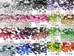 Mode Hot Fix Kristallsteinchen Design für Nagelkunst