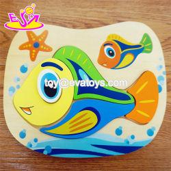 幼児W14D066のための新しいデザイン多彩な3D木の魚のジグソーパズル