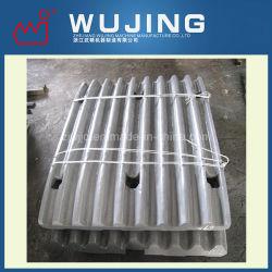 De alto manganeso placas personalizadas de la mandíbula trituradora de mandíbula para todas las marcas hechas en China