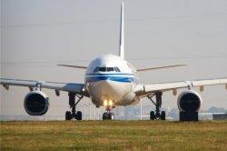 مزود خدمة النقل والإمداد في Forwarder للخدمات الجوية المتخصص في الشحن الجوي أفضل سعر طيران للعامل من الصين إلى أيرلندا دبلن