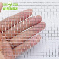 سلك فلتر مربع منسوج مصنوع من الفولاذ المقاوم للصدأ 316 SS 304 316 الشبكة العنكبوتية للشاشة
