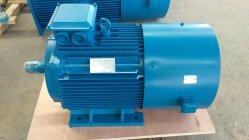 500квт постоянного магнита генератор цена ветровой турбины генератора