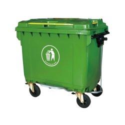 660L 페달 100% HDPE 맞춤형 대형 쓰레기 폐기물 바퀴가 있는 휴지통