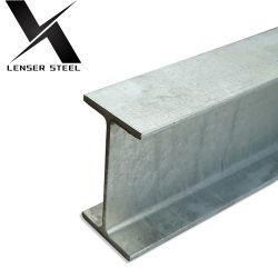 قناة عمل الفورمالعمل الشاملة لحام الحديد الصلب H الطول القياسي