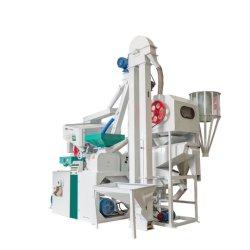 Máquina de moinho de arroz Professtional Conjunto completo para o arroz Industril