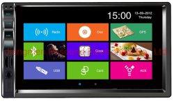 """Автомобильная аудио передатчик 7"""" HD Автомобильный MP5 плеер Android наружного зеркала заднего вида связи GPS"""