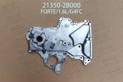 Les pièces automobiles de la pompe à huile 21350-2b000 KIA