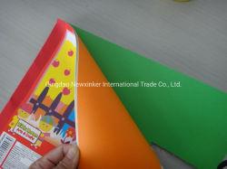 كتاب الرسم و الرسم الخاص بالمدرسة