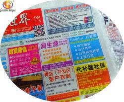 ورق الصحف بوزن 45 جم/م2، و48 جم/م2، و49 جم/م2، 52 جم/م2، و55 جم/م2