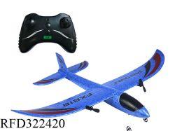 2.4G Self-Balancing planeador de vuelo de avión de Control Remoto Juguetes para niños