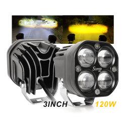 60W nevoeiro no local de trabalho Pod-choques veículo automóvel caminhão de luz branca e amarela cor dupla Offroad 4X4 3pol auxiliar LED Mini Luz de condução